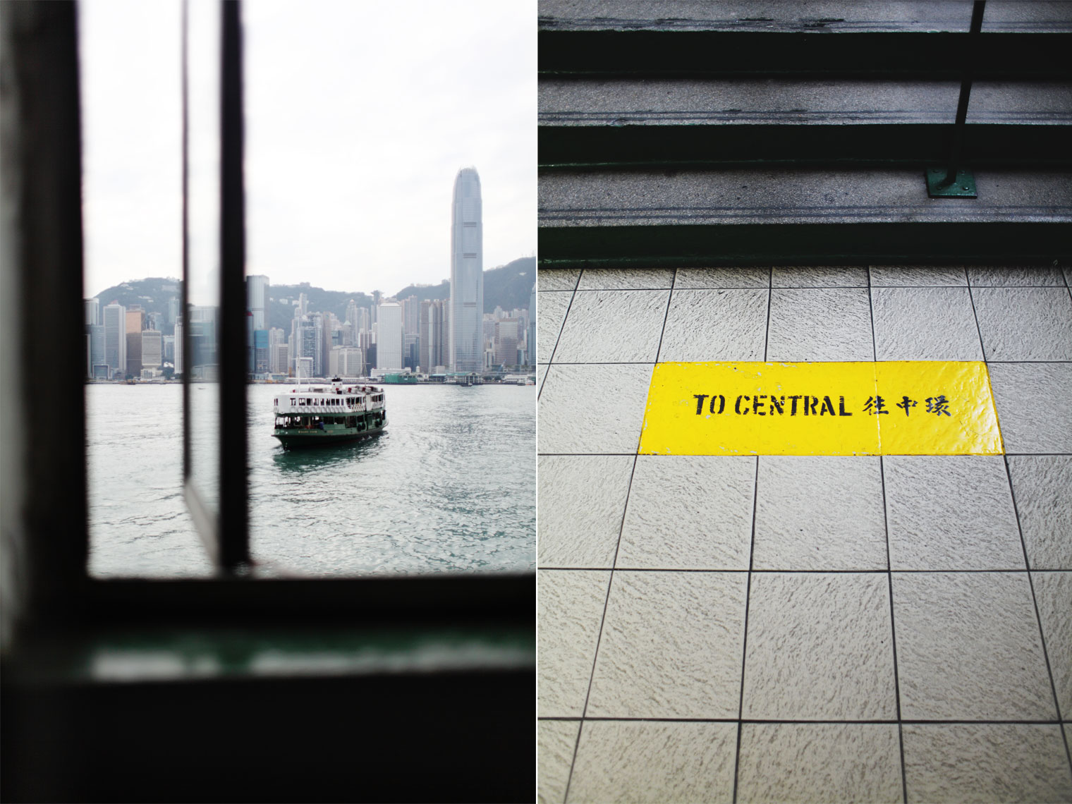 peggy-wong-photography_pwtravelogue_0321_0305_star-ferry_hong-kong